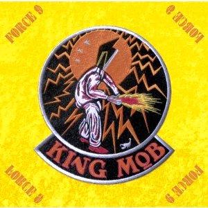 King Mob – Force 9 (Steamhammer/SPV)